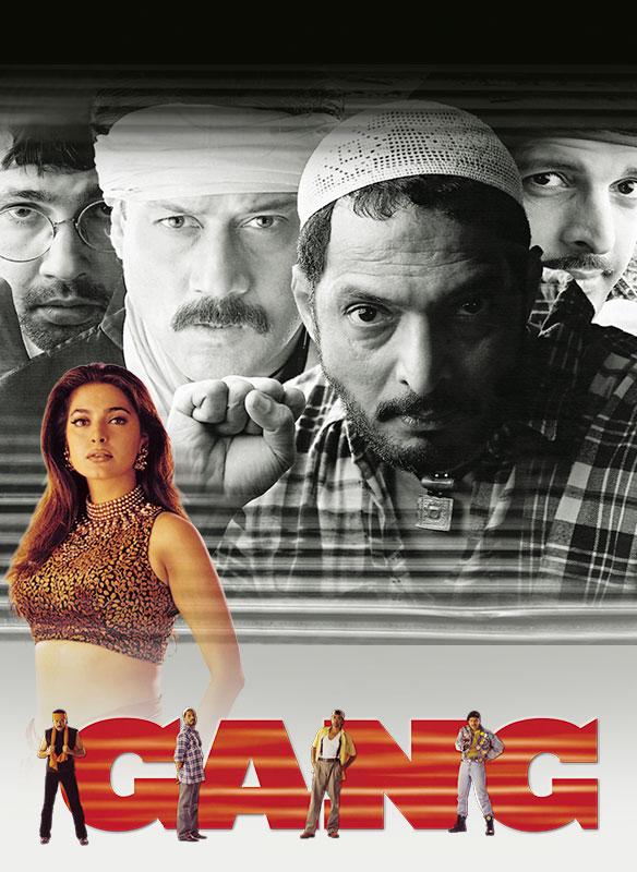 Film Gang Stream