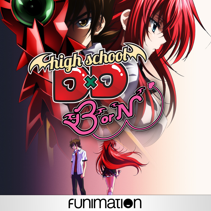 High School DxD - The Series (Subtitled)