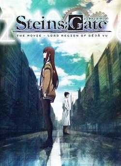 Steins;Gate - Load Region of Deja Vu (Original Japanese Version)