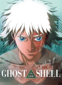Ghost in the Shell (1998)