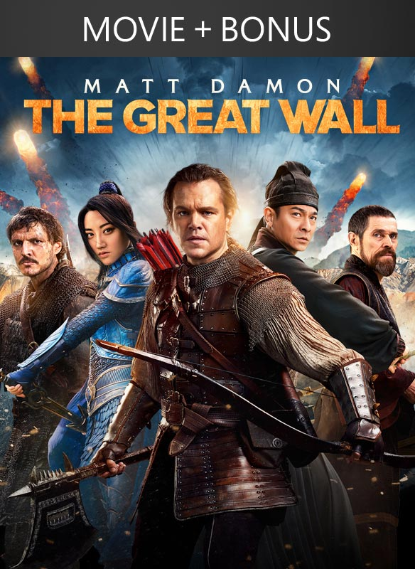 The Great Wall + Bonus