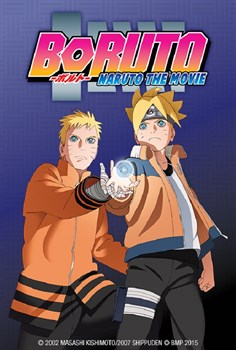 Buy Boruto: Naruto The Movie from Microsoft.com
