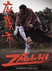 Zatoichi: Darkness Is His Ally