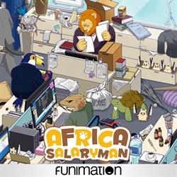 Africa Salaryman (Simuldub)
