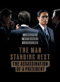 The Man Standing Next: The Assassination of a President