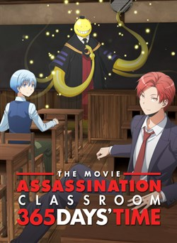 Buy Assassination Classroom - 365 Days (Original Japanese Version) from Microsoft.com