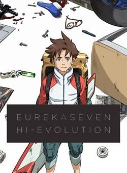 Eureka Seven Hi-Evolution 1 (Original Japanese Version)