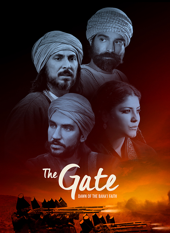The Gate Dawn of the Baha'i Faith