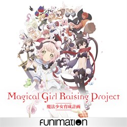 Magical Girl Raising Project (Original Japanese Version)