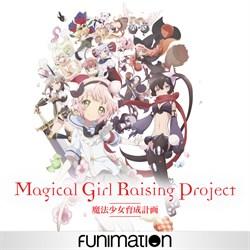 Magical Girl Raising Project (Simuldub)