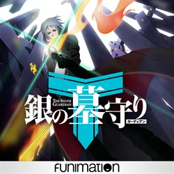 The Silver Guardian (Original Japanese Version)