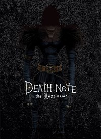 Death Note 2: The Last Name (Original Japanese Version)