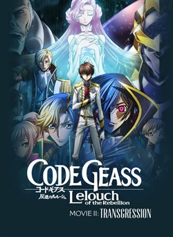 Buy CODE GEASS Lelouch of the Rebellion II -Transgression- (Original Japanese Version) from Microsoft.com