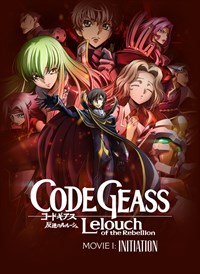CODE GEASS Lelouch of the Rebellion I -Initiation- (Original Japanese Version)