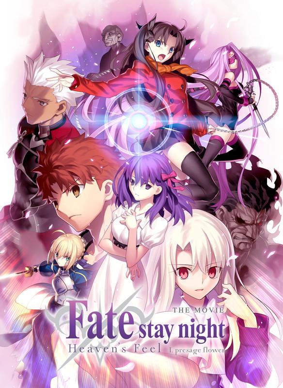 Fate/stay Night: Heaven's Feel -1. Presage Flower