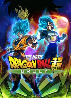 Dragon Ball Super: Broly (Original Japanese Version)