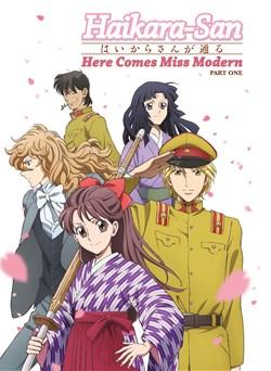 Haikara-San: Here Comes Miss Modern Part 1