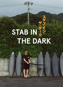 A Stab in the Dark