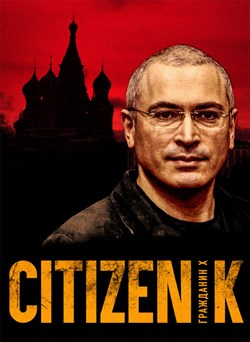 Buy Citizen k from Microsoft.com