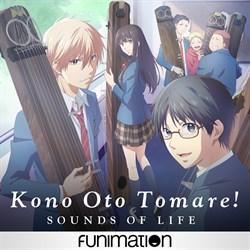 Kono Oto Tomare!: Sounds of Life - Uncut