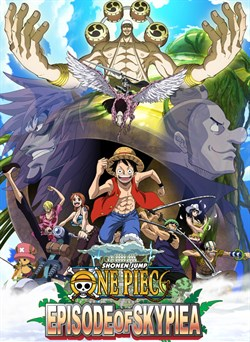 Buy One Piece: Episode of Skypiea (Original Japanese Version) from Microsoft.com