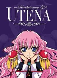 Revolutionary Girl Utena: Adolescence of Utena