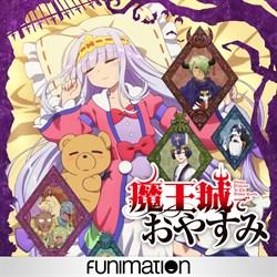 Buy Sleepy Princess in the Demon Castle (Original Japanese Version) from Microsoft.com