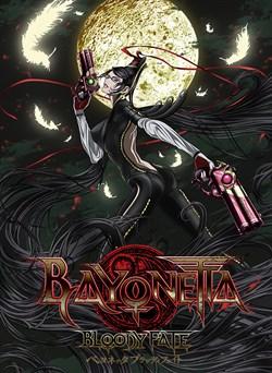 Buy Bayonetta: Bloody Fate (Original Japanese Version) from Microsoft.com