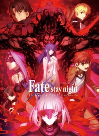 Fate/stay night [Heaven's Feel] II. lost butterfly (English Dubbed Version)