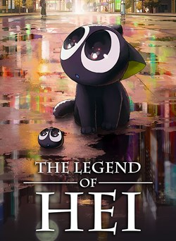 Buy The Legend Of Hei from Microsoft.com