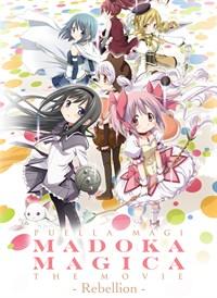 Puella Magi Madoka Magica the Movie -Rebellion-