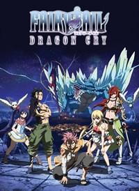 Fairy Tail : Dragon Cry (Original Japanese Version)