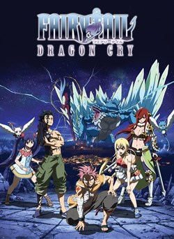 Fairy Tail : Dragon Cry (Original Japanese Version)