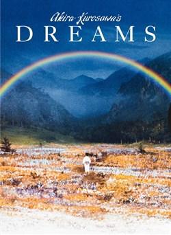 Buy Akira Kurosawa's Dreams from Microsoft.com