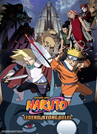 Naruto The Movie 2 - Legend of the Stone of Gelel