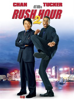 Rush Hour 2 (2001)