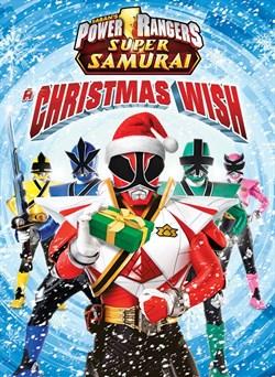 Power Rangers: Super Samurai - A Christmas Wish
