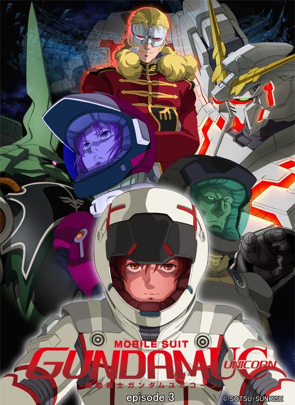 Mobile Suit Gundam UC (Unicorn) episode 3 The Ghost of Laplace