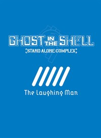 Ghost in the Shell: The Laughing Man