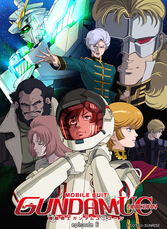 Mobile Suit Gundam UC (Unicorn) episode 6 Two Worlds, Two Tomorrows