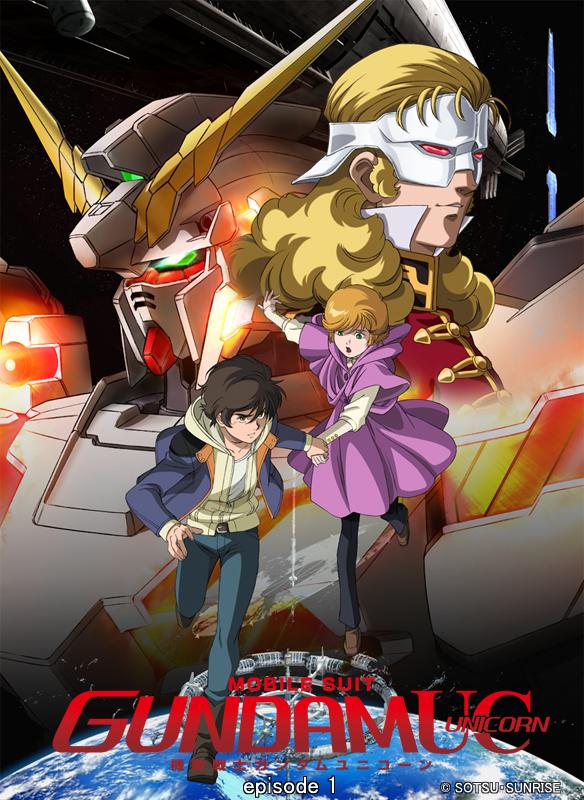 Mobile Suit Gundam UC (Unicorn) episode 1 Day of the Unicorn
