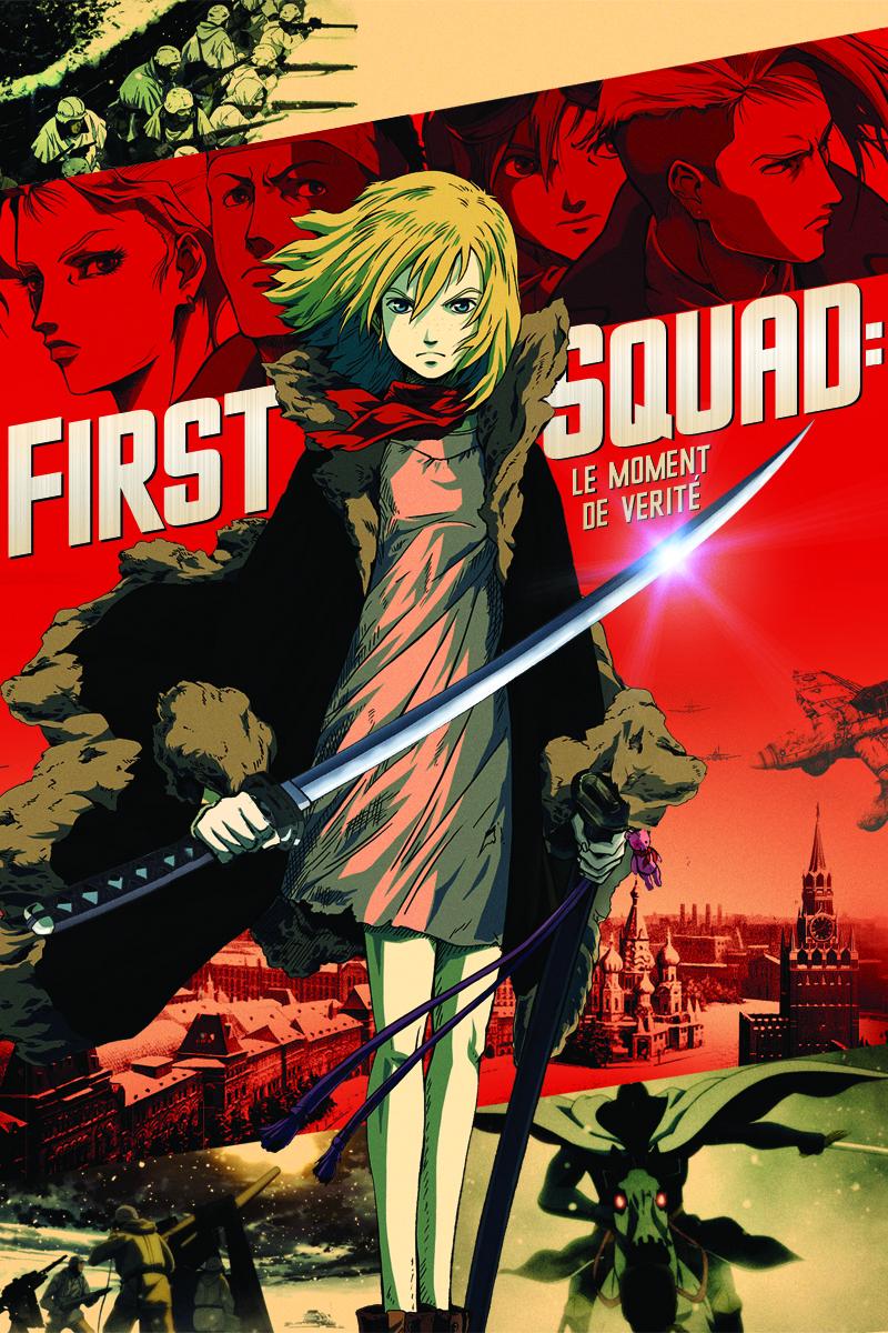 First Squad: Le Moment De Verité