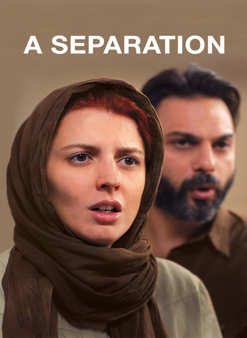 A Separation (Persian-English Subtitles)