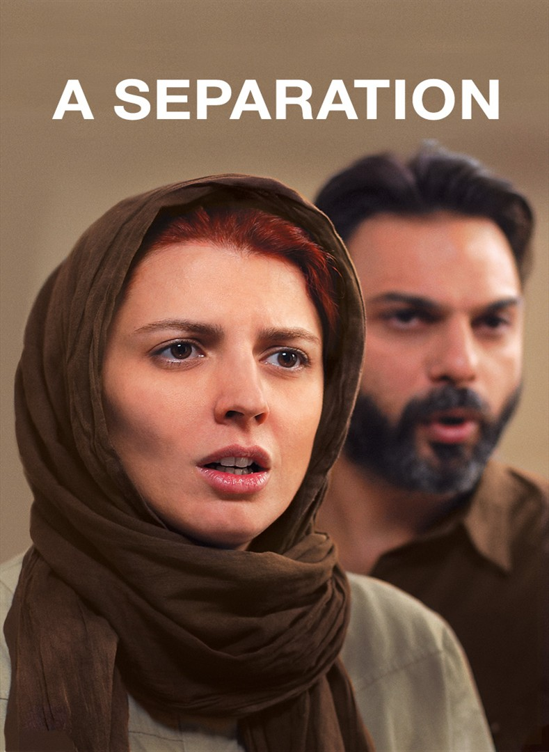 A Separation (Persian-English Subtitles)