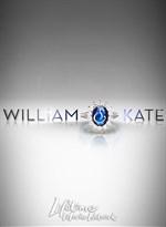 Príncipe william y kate middleton: la esperada unión de sangre.