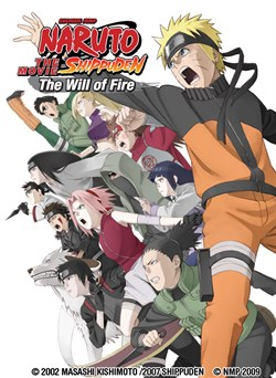 Buy Naruto Shippuden the Movie: The Will of Fire from Microsoft.com