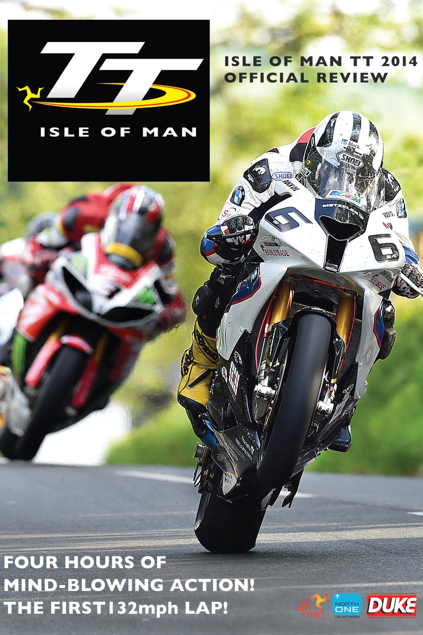 Isle of Man TT Review 2014