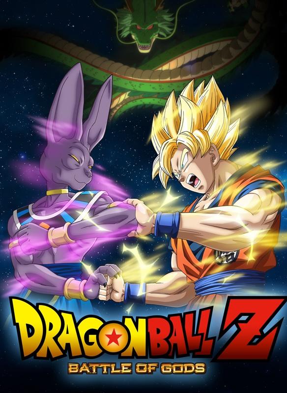 Dragon Ball Z: Battle of Gods - Uncut (Dubbed)