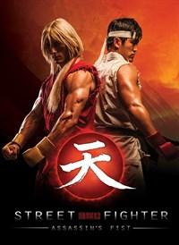 Street Fighter: Assassin's Fist