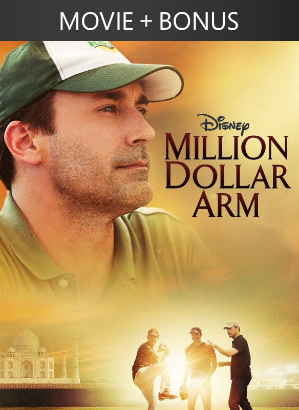 Million Dollar Arm (+ Bonus)